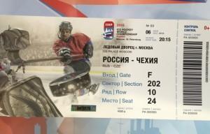 Билеты на Чемпионат Мира 2016 по хоккею