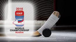 ЧМ-2016 по хоккею 2016 пройдет в России