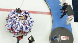 выбор талисмана чм-2016 по хоккею