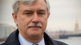 Георгий-Полтавченко-фото-пресс-службы-Смольного2