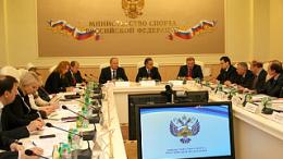 совещание минспорта России прошло 1 апреля
