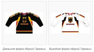 форма сборной Германии по хоккею