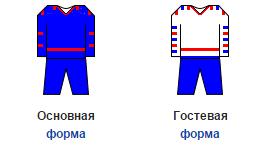 форма сборной Франции по хоккею