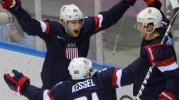 США - Венгрия, прогноз хоккей ЧМ-2016