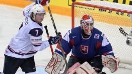 США -Словакия ЧМ-2016 по хоккею прогноз